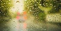 Yağış damcıları. Arxiv şəkli