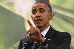 Barak Obama, ABŞ prezidenti