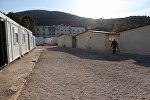 Yunanıstanın Leros adasında qaçqın düşərgəsi. Arxiv şəkli
