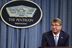 Birləşmiş Ştatların müdafiə naziri Eşton Karter