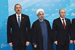 Prezidentlər İlham Əliyev, Həsən Ruhani və Vladimir Putin