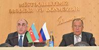 Главы МИД Азербайджана и РФ Эльмар Мамедъяров и Сергей Лавров, архивное фото