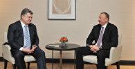 Встреча Ильхама Алиева с Президентом Украины Петром Порошенко. Давос, 22 января 2016 года