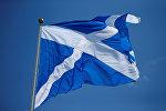 Şotlandiya