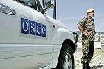 Мониторинг ОБСЕ на линии фронта
