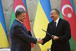Azərbaycan-Ukrayna sənədlərinin imzalanması