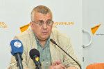 Политолог Олег Кузнецов в Мультимедийном пресс-центре Sputnik Азербайджан