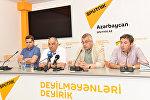 Cənubi Qafqaz politoloqlar klubunun 44-cü iclası
