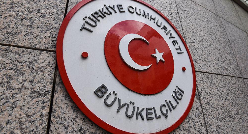Стало известно имя нового посла Турции внашем государстве