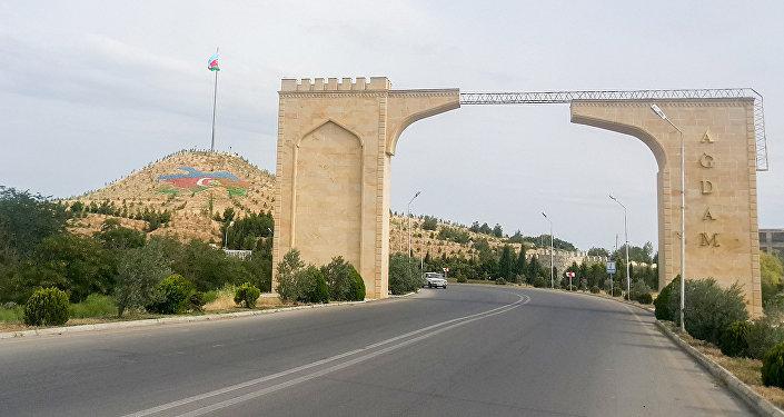 Ağdam rayonunun girişi