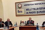 Заседание Национального совета по телерадиовещанию Азербайджана. Архивное фото