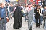 Avropada multikulturalizm