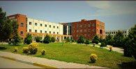 Qafqaz Universiteti