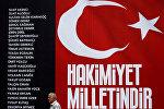 Taksim. Türkiyə