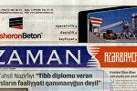 Первая полоса газеты Zaman Azərbaycan. Архив