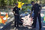 İspan polisi Pokemon Go ilə