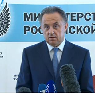 LIVE: Пресс-конференция министра спорта РФ Виталия Мутко по решению CAS