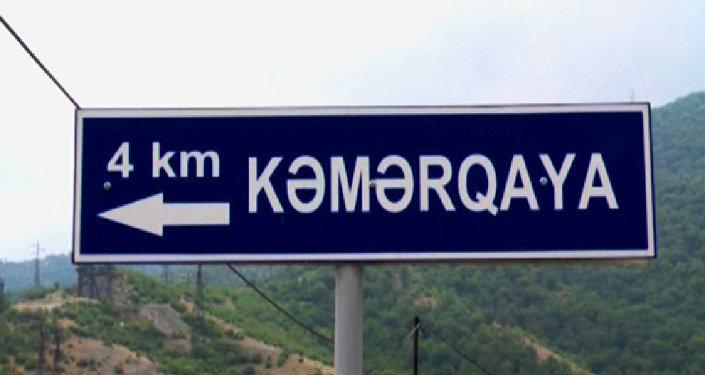 Daşkəsən rayonu Kəmərqaya kəndi