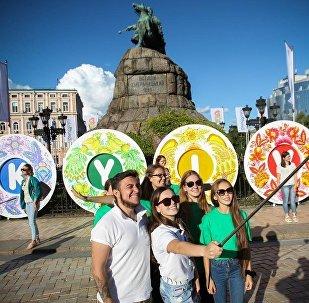 Битва городов за Евровидение-2017