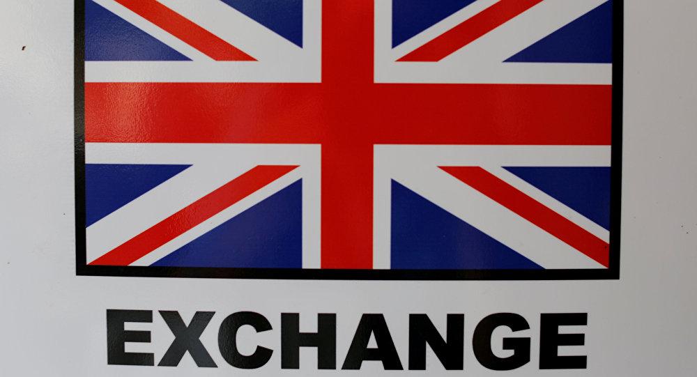 Тереза Мэй: Великобритания небудет начинать переговоры поBrexit в2015г.
