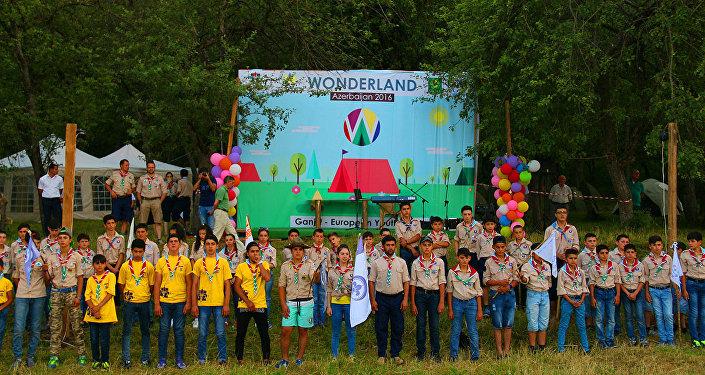 Wonderland Azərbaycan 2016 adlı Beynəlxalq Skaut Düşərgəsi