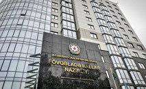 Здание Министерства по чрезвычайным ситуациям Азербайджанской Республики