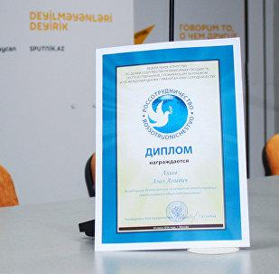 Руководитель информационного агентства и радио Sputnik Азербайджан Азиз Алиев награжден дипломом Федерального агентства по делам СНГ
