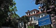 Türkiyə Boğaziçi Universiteti