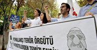 Ankarada tələbələrin etiraz mitinqi. 21 iyul 2016-cı il