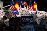 Respublikaçılar partiyasından ABŞ prezidentliyinə namizəd Donald Tramp Denverdə, Kolorado ştatı. 29 iyul 2016-cı il