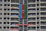 Rio-de-Janeyroda Azərbaycan bayrağı
