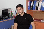 Эмин Алиев