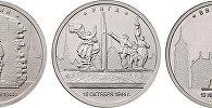 Монеты из серии Города-столицы государств, освобожденные советскими войсками от немецко-фашистских захватчиков с изображением памятников в Таллинне, Риге и Вильнюсе.