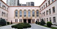 Бакинский апелляционный суд