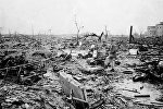 Результат атомной бомбардировки японского города Хиросима