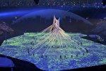 Paralimpiya açılış