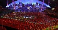 Rio Olimpiadası