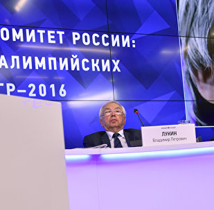 Глава Паралимпийского комитета России Владимир Лукин проводит пресс-конференцию по итогам решения Международного паралимпийского комитета
