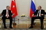 Ərdoğan və Putin