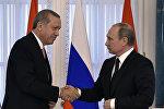 Встреча Владимира Путина и Реджепа Тайипа Эрдогана в Санкт-Петербурге. 9 августа 2016 года