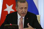 Türkiyə prezidenti Rəcəb Tayyip Ərdoğan