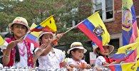 Жители Эквадора отмечают День независимости. Архивное фото
