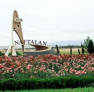 Город Нафталан