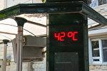 Bakıda küçə termometri