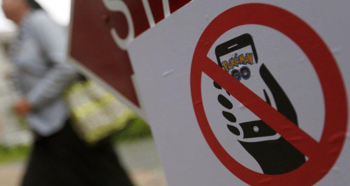 Запрещающий знак Здесь нельзя играть в Pokemon Go. Архивное фото