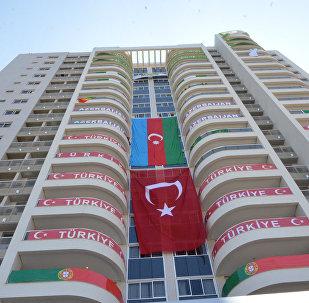 Флаги Азербайджана и Турции в Олимпийской деревне в Рио