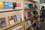 Книжный магазин в Газахе