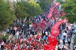 PKK-ya qarşı etiraz aksiyası
