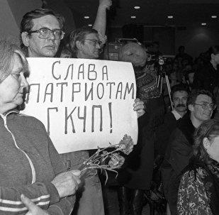 Участники вечера поэзии бывшего Председателя Верховного Совета СССР Анатолия Лукьянова выражают поддержку сидящим в тюрьме членам ГКЧП