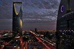 Королевский центр Саудовской Аравии в Эр-Рияде
